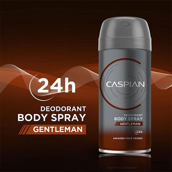 اسپری بدن مردانه کاسپین مدل جنتلمن