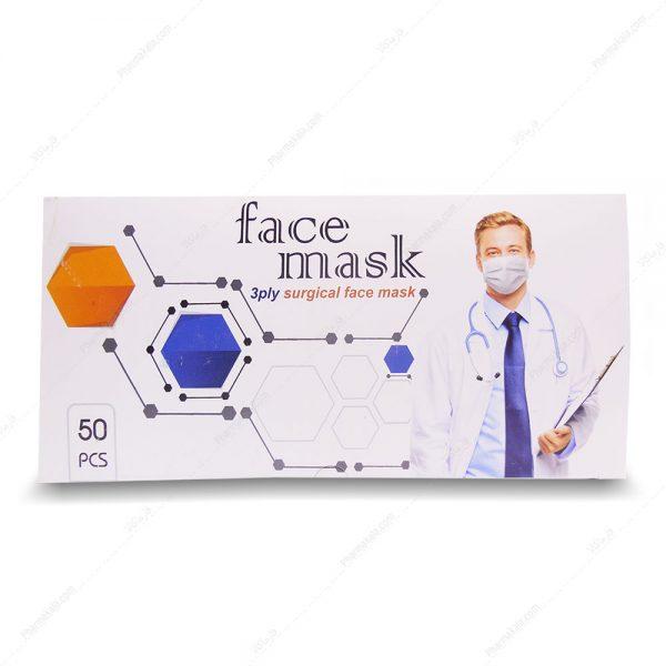ماسک سه لایه آبی پرستاری پلدار