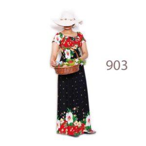 پیراهن ساحلی زنانه تمام نخ کد 903